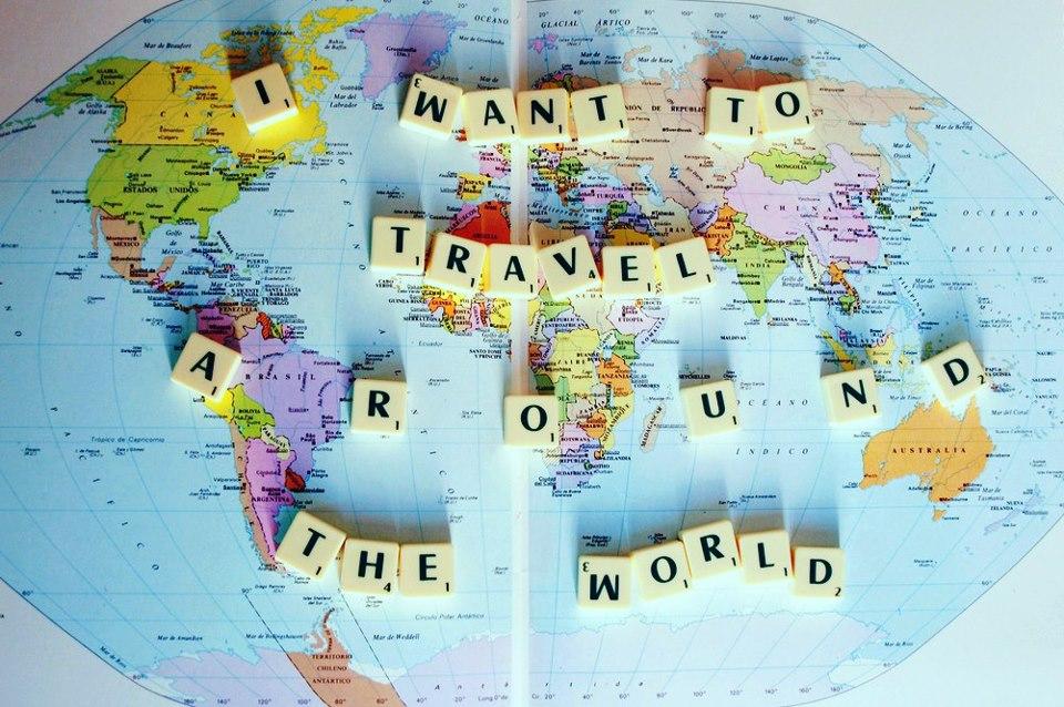 Utazás a Föld körül!